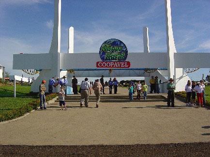 Entrada principal da Feira., Show Rural Coopavel 2005, Show Rural Coopavel 2005