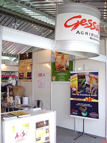 Estande Gessulli Agribusiness no Show Rural 2005, Show Rural Coopavel 2005, Show Rural Coopavel 2005