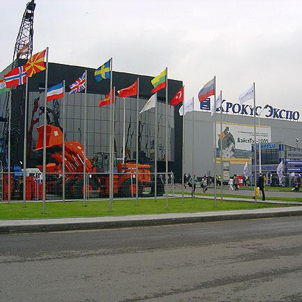 Pavilhão de Exposições - Moscou, Feed To Meat, Feed To Meat