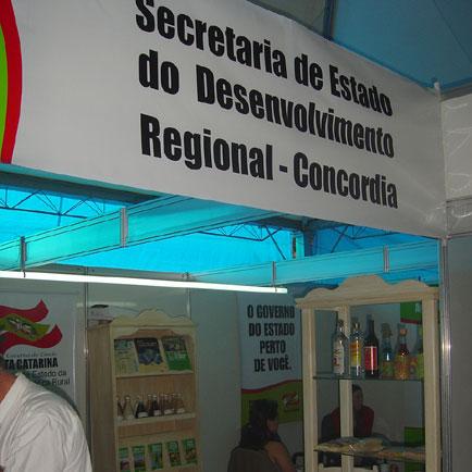 Secretaria de Estado de Desenvolvimento Regional, SuiLeite, SuiLeite