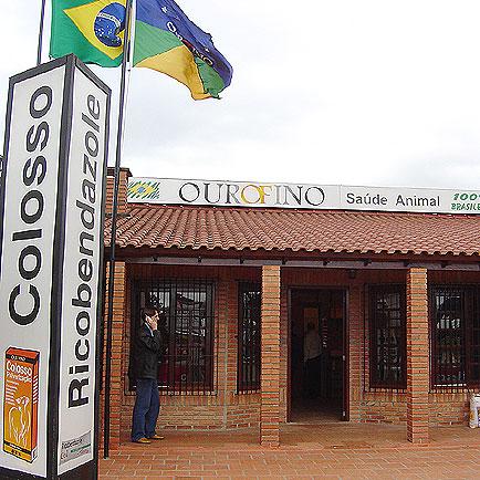 Casa Ouro Fino, Expointer 2005, Expointer 2005