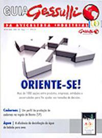 Edição 1171