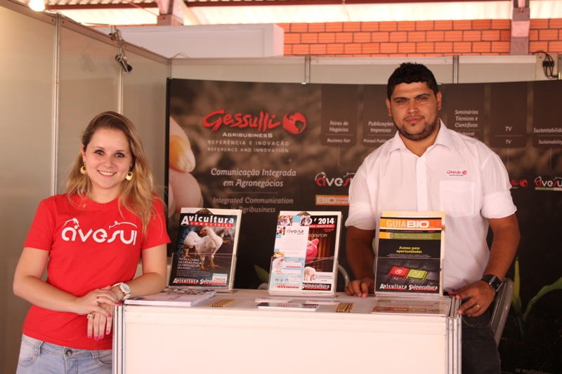 Show Rural Coopavel 2014
