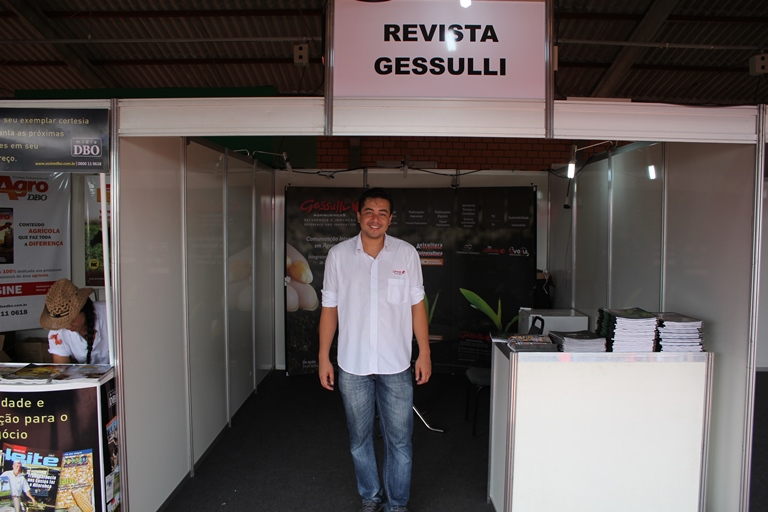 Show Rural Coopavel 2015