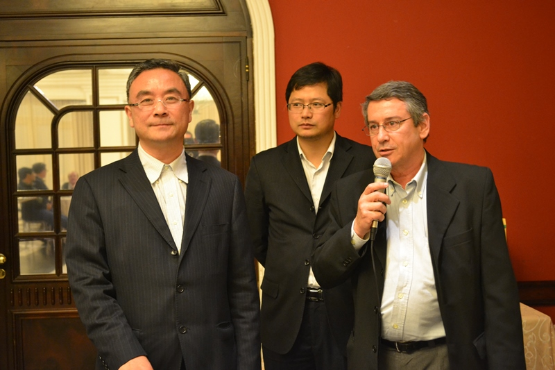 Jantar ZhengChang, Jantar ZhengChang em Curitiba (PR), Jantar ZhengChang em Curitiba (PR)