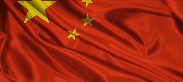 PIB da China tem menor crescimento em 28 anos