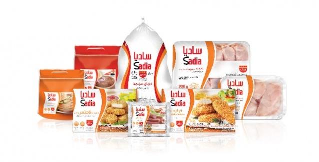BRF confirma conversa com investidores sobre recursos para Sadia Halal