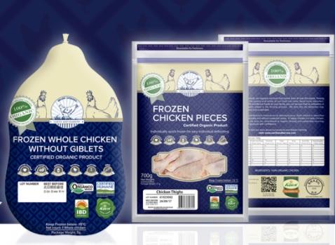 Brasil exporta segundo lote de frango orgânico para Hong Kong