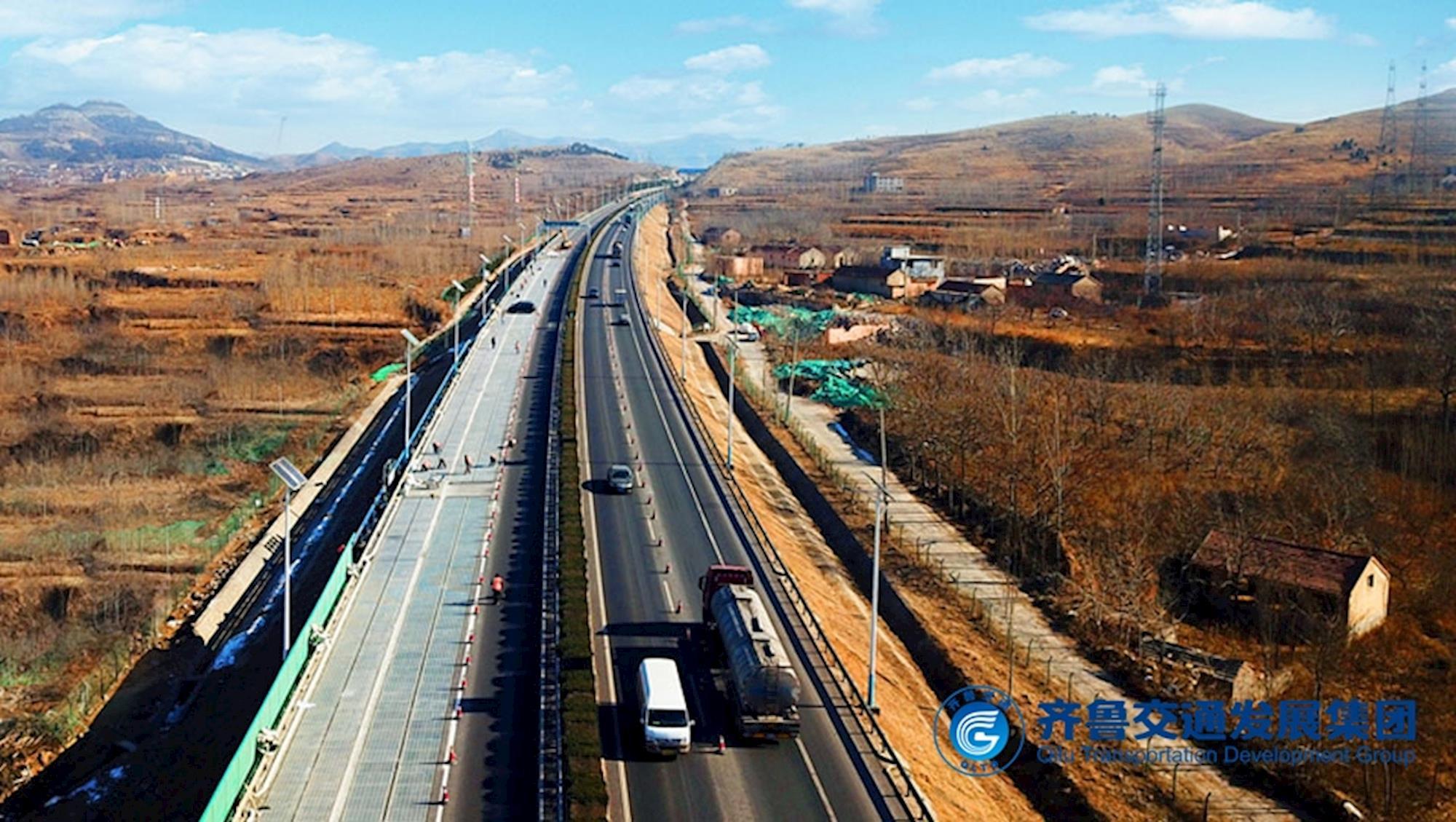 janeiro, 2018, releases empresas, fotos atualizadas , Qilu Transportation/Divulgação