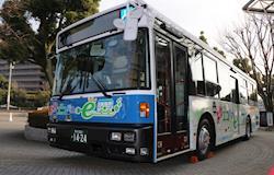 Ônibus elétrico no Japão vai testar nova tecnologia da Nissan