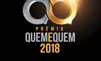 Prêmio Quem é Quem 2018 será realizado na abertura da AveSui