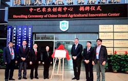 Esalq/USP integra o Centro de Inovação para a Agricultura China-Brasil