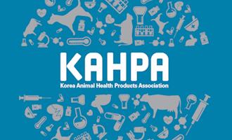 Associação internacional apresenta novas tecnologias em saúde animal na AveSui EuroTier South America