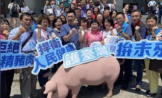 Exigência de referendo em Taiwan pode ameaçar acordo comercial com EUA