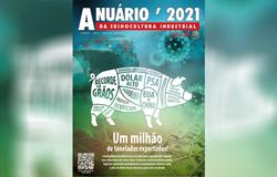 SI2020, si2020, edição