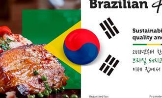 De olho em potencial aumento de exportações, ABPA promove campanha de imagem na Coreia do Sul