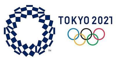 A sustentabilidade nos Jogos Olímpicos de Tóquio
