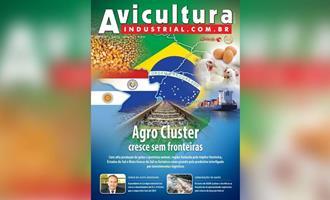 Já está no ar a edição 1312 da Revista Avicultura Industrial